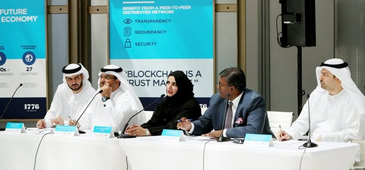 TOBLOCKCHAIN in Dubai Smart City Evenement